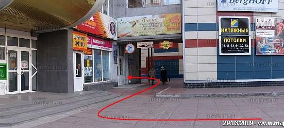 """Вход справа от """"ФОТО"""""""